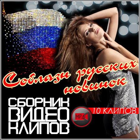 500 Лучших танцевальных и застольных песен для Гулянки ...