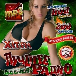 http://clubmusicdj.nethouse.ru/static/img/0000/0002/0621/20621538.66x7o8zxls.W665.jpeg