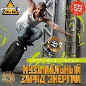 http://clubmusicdj.nethouse.ru/static/img/0000/0002/4808/24808185.rfewso52c2.W665.jpeg