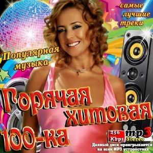 http://clubmusicdj.nethouse.ru/static/img/0000/0002/4968/24968754.kxj6ql3vxb.W665.jpeg