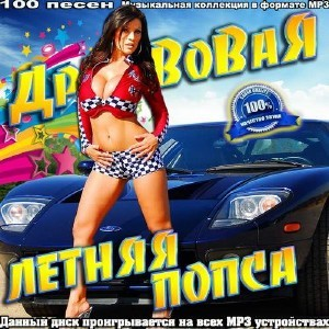 http://clubmusicdj.nethouse.ru/static/img/0000/0002/5233/25233424.aglh74yiza.W665.jpeg