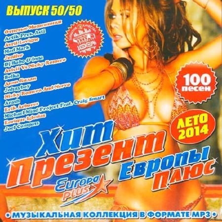 http://clubmusicdj.nethouse.ru/static/img/0000/0002/5453/25453361.p6q9vx9xe9.W665.jpeg