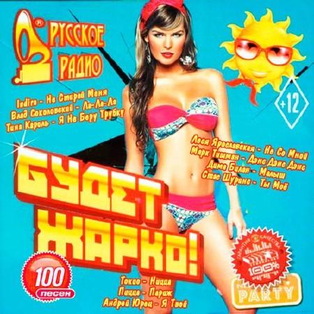 http://clubmusicdj.nethouse.ru/static/img/0000/0002/6070/26070229.rfnnefjdwn.W665.jpeg