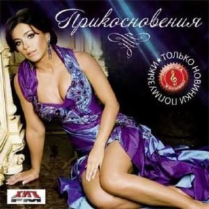 http://clubmusicdj.nethouse.ru/static/img/0000/0002/6236/26236514.lf1e8nsv85.W665.jpeg