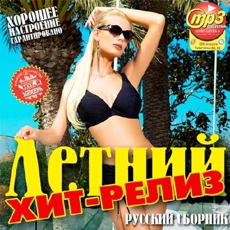 http://clubmusicdj.nethouse.ru/static/img/0000/0002/6262/26262892.643x6ekmy4.W665.jpeg