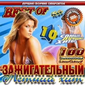 http://clubmusicdj.nethouse.ru/static/img/0000/0002/6770/26770101.4dfkognth0.W665.jpeg