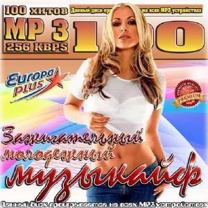 http://clubmusicdj.nethouse.ru/static/img/0000/0003/2326/32326515.kdisxt11i6.W665.jpeg